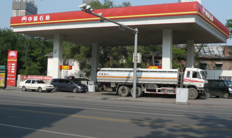 PETROCHINA Gas Station