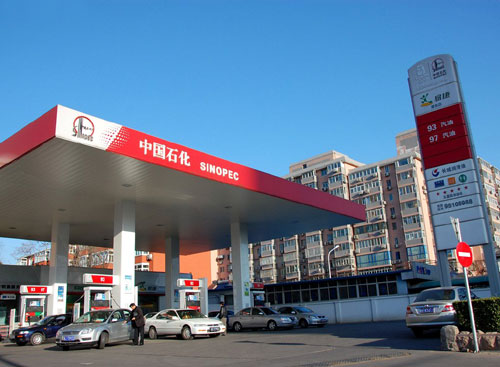 SINOPEC Gas station